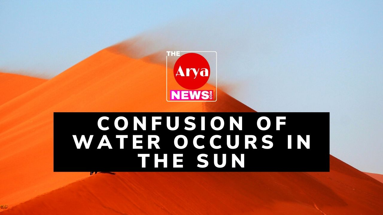 Confusion of water occurs in the sun