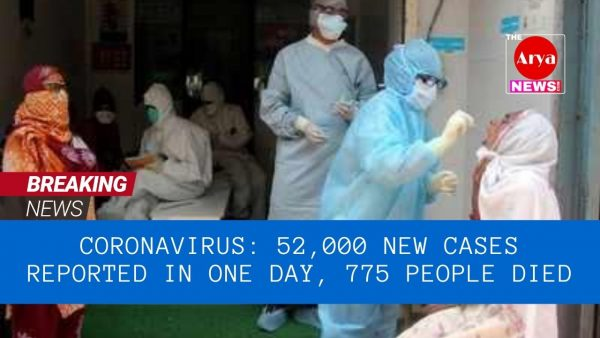 Coronavirus: 52,000 new cases reported in one day, 775 people died