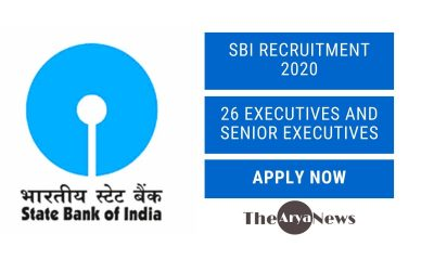 SBI Recruitment 2020: Last date for online application for 326 Executives and Senior Executives till 17 July 2020