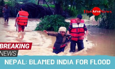 Nepal is supporting Pakistan, blamed India for flood