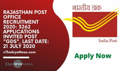 "Rajasthan Post Office Recruitment 2020: 3262 Applications invited post ""GDS"", last date: 21 July 2020"